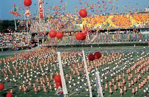 Balloons on the field. Human Face of China, The. 1979.