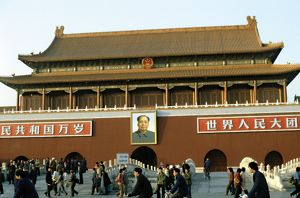 Tiananmen Monument. Human Face of China, The. 1979.